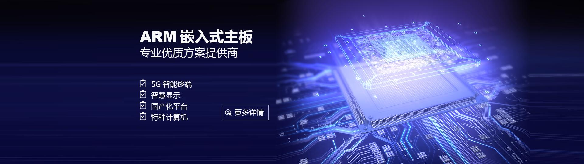 联智通达:为中国5G终端产业繁荣助力