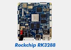 联智通达RK3288主板有哪些优势特点